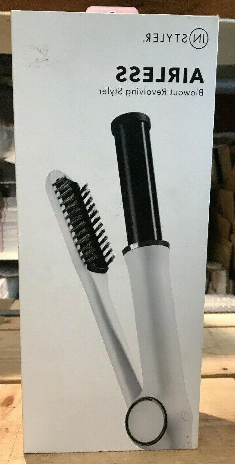 airless blowout revolving styler