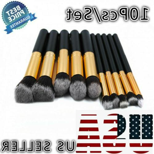 pro 10pcs makeup cosmetic blush brush foundation